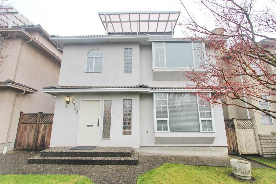 Main Photo: 7388 LABURNUM Street in Vancouver: S.W. Marine House for sale (Vancouver West)  : MLS®# R2230973