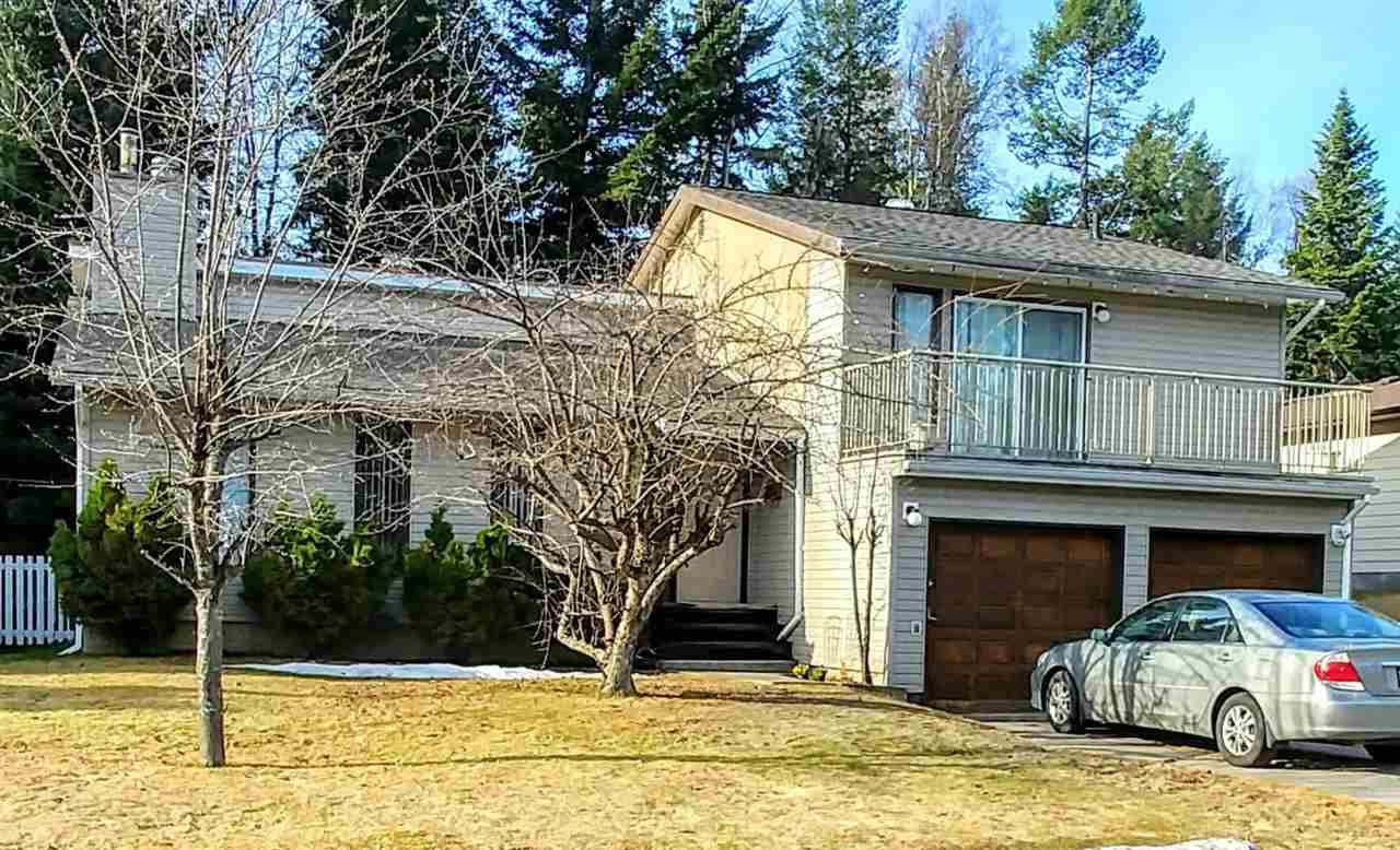 """Main Photo: 7925 LOYOLA Crescent in Prince George: Lower College House for sale in """"LOWER COLLEGE HEIGHTS"""" (PG City South (Zone 74))  : MLS®# R2256317"""