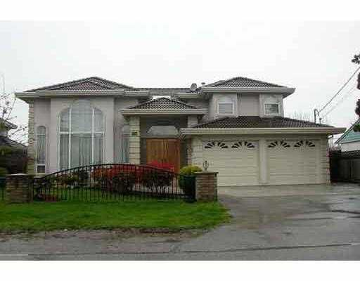 Main Photo: 8291 ELSMORE RD in Richmond: Seafair House for sale : MLS®# V548231