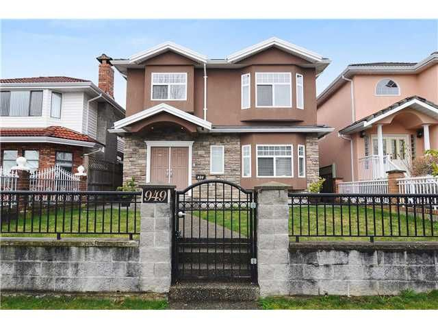 Main Photo: 949 East 39th Avenue in Vancouver: Fraser VE House for sale (Vancouver West)  : MLS®# V940175
