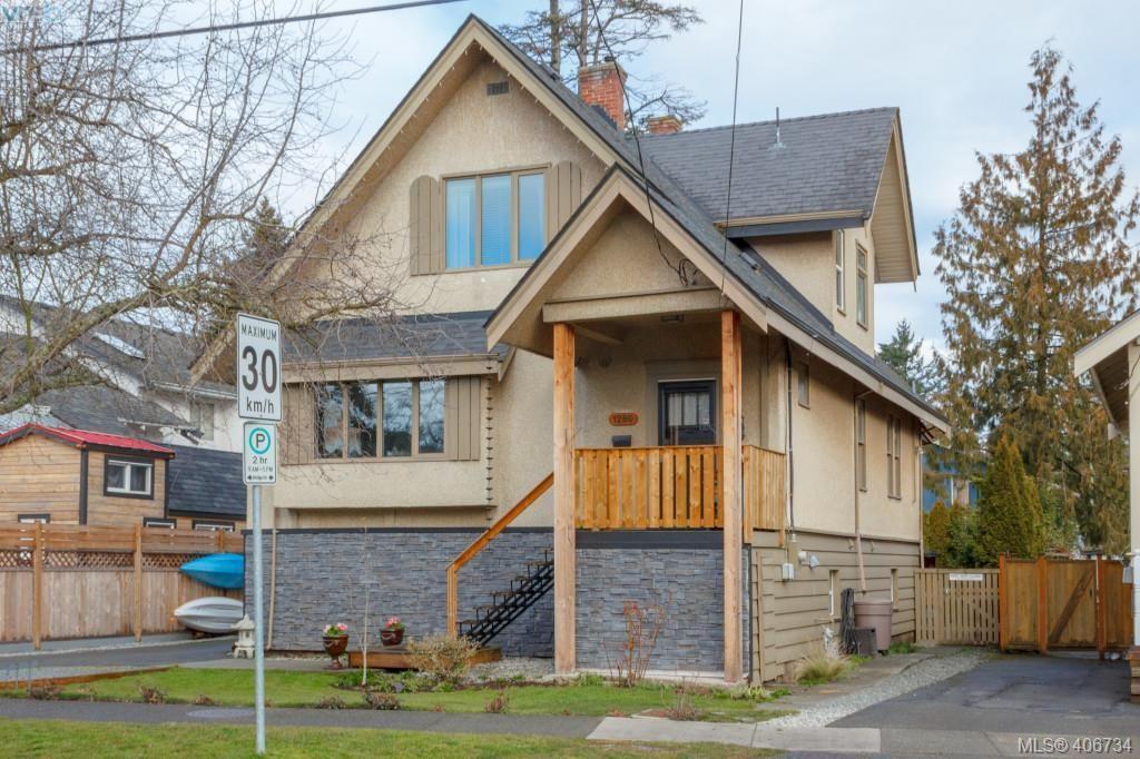 Main Photo: 1280 Park Terrace in VICTORIA: Es Rockheights Single Family Detached for sale (Esquimalt)  : MLS®# 406734