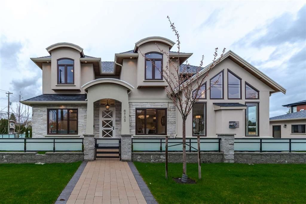 Main Photo: 6705 CURTIS Street in Burnaby: Sperling-Duthie House for sale (Burnaby North)  : MLS®# R2111254