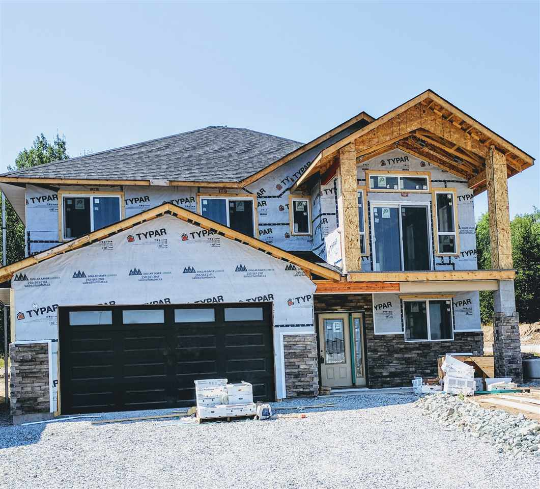 """Main Photo: 1112 MONTEITH Court in Prince George: Charella/Starlane House for sale in """"CHARELLA/STARLANE"""" (PG City South (Zone 74))  : MLS®# R2196374"""