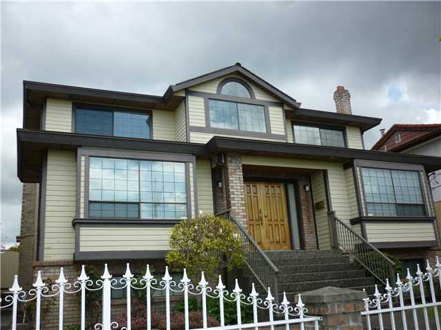 Main Photo: 5475 CLINTON Street in Burnaby: South Slope House for sale (Burnaby South)  : MLS®# V887836