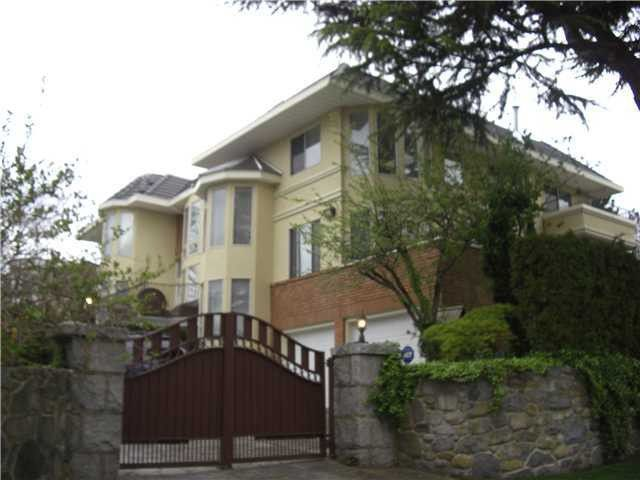 Main Photo: 6983 ADERA Street in Vancouver: South Granville House for sale (Vancouver West)  : MLS®# V1127942