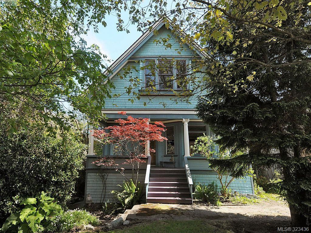 Main Photo: 615 Harbinger Avenue in VICTORIA: Vi Fairfield West Single Family Detached for sale (Victoria)  : MLS®# 323436