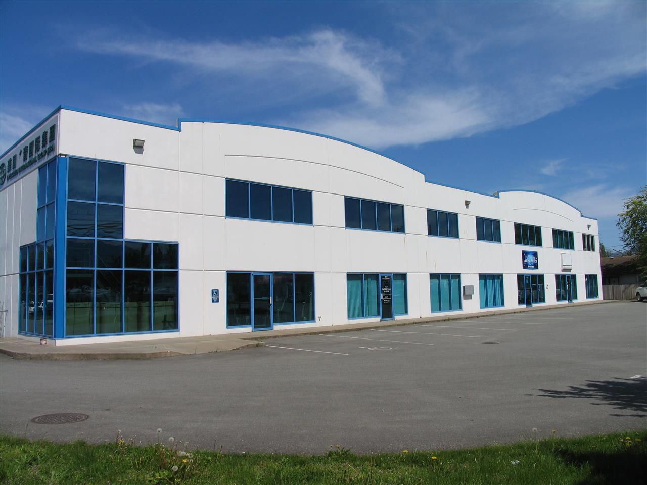 Main Photo: 3 7870 ENTERPRISE Drive in Chilliwack: Chilliwack Yale Rd West Commercial for lease : MLS®# C8006806