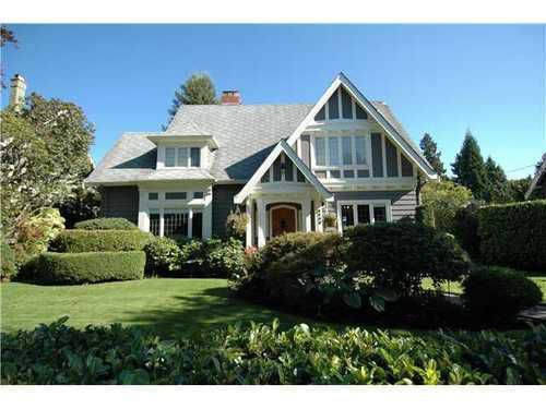 Main Photo: 6390 ANGUS Drive in Vancouver West: South Granville Home for sale ()  : MLS®# V820265