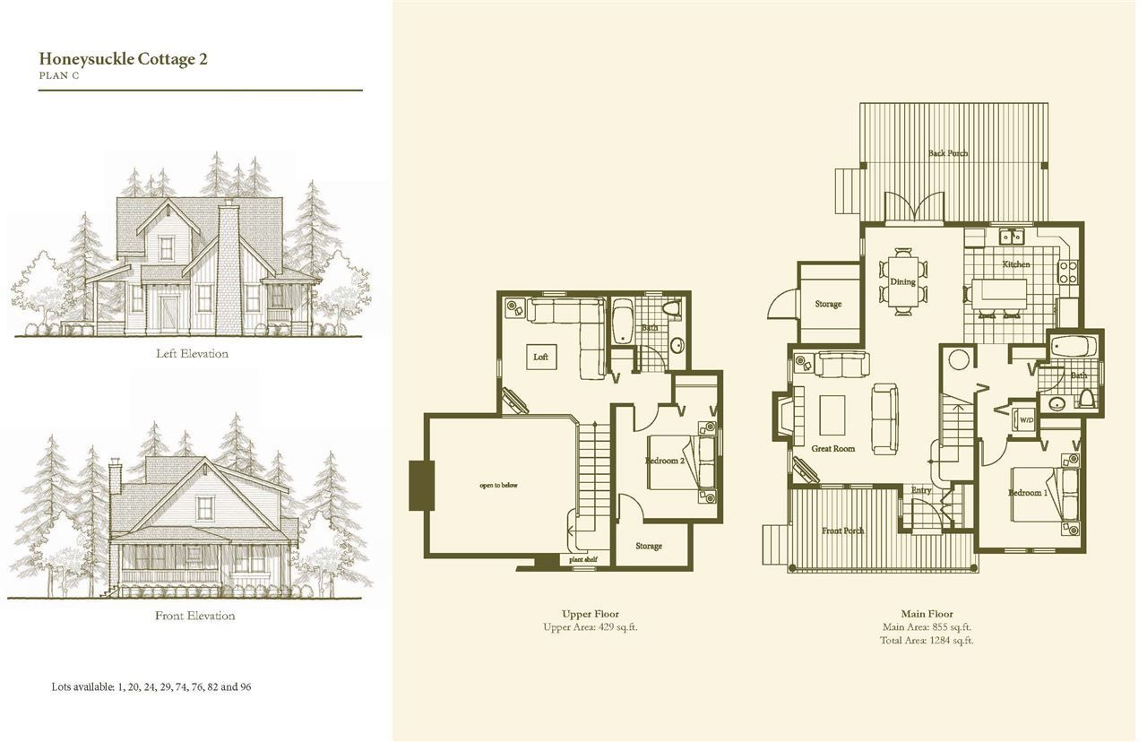"""Main Photo: 43601 FROGS Hollow in Cultus Lake: Lindell Beach House for sale in """"THE COTTAGES AT CULTUS LAKE"""" : MLS®# R2245075"""
