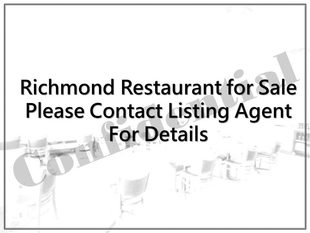 Main Photo: 8817 CONFIDENTIAL in RICHMOND: Business for sale (Richmond)  : MLS®# c8017634