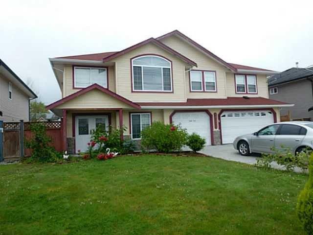 Main Photo: 20210 DITTON Street in Maple Ridge: Southwest Maple Ridge House for sale : MLS®# V1114562
