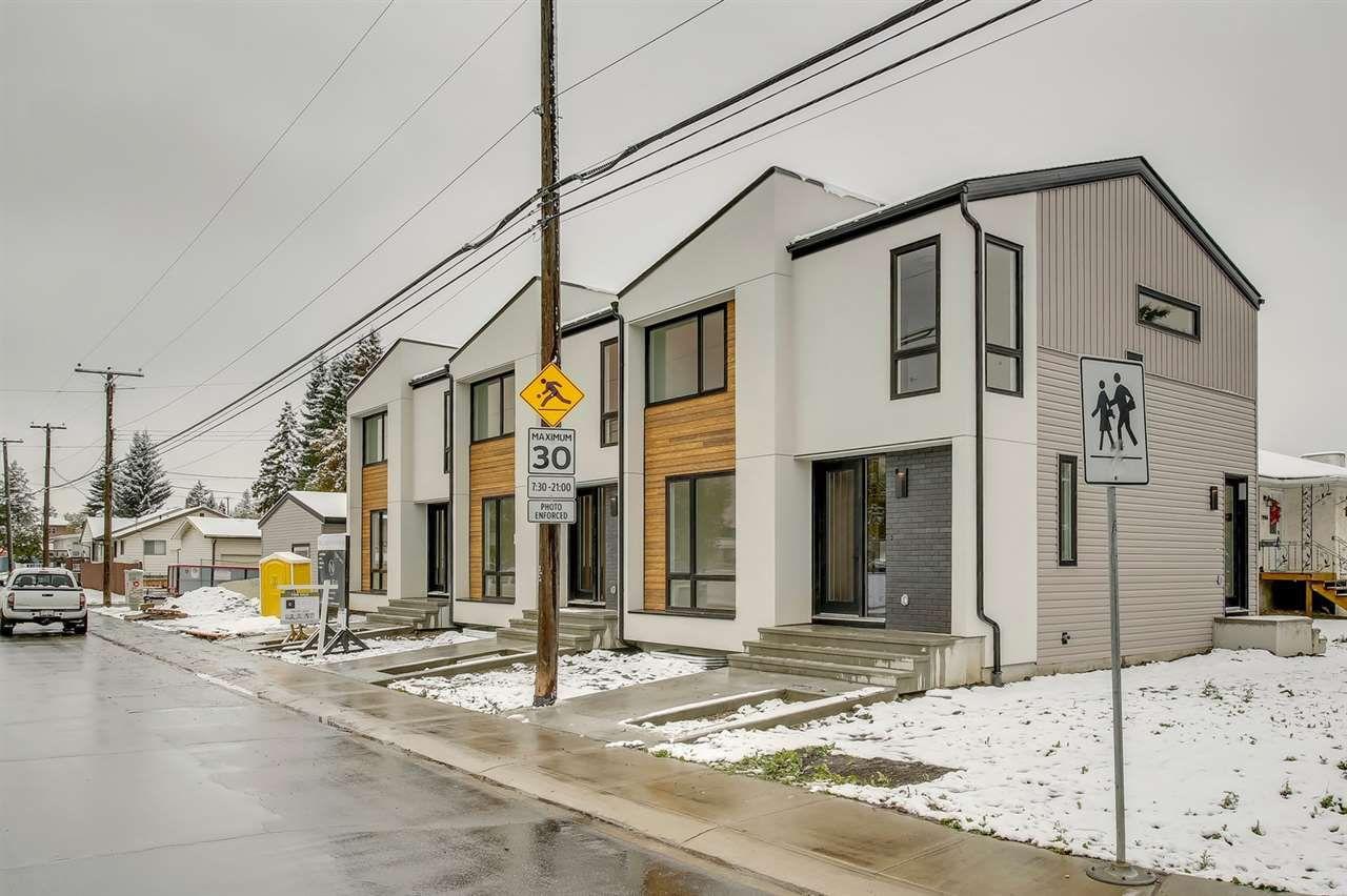 Main Photo: 16114 99 Avenue in Edmonton: Zone 22 Townhouse for sale : MLS®# E4131908