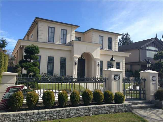Main Photo: 7216 BEECHWOOD ST in Vancouver: S.W. Marine House for sale (Vancouver West)  : MLS®# V1038988