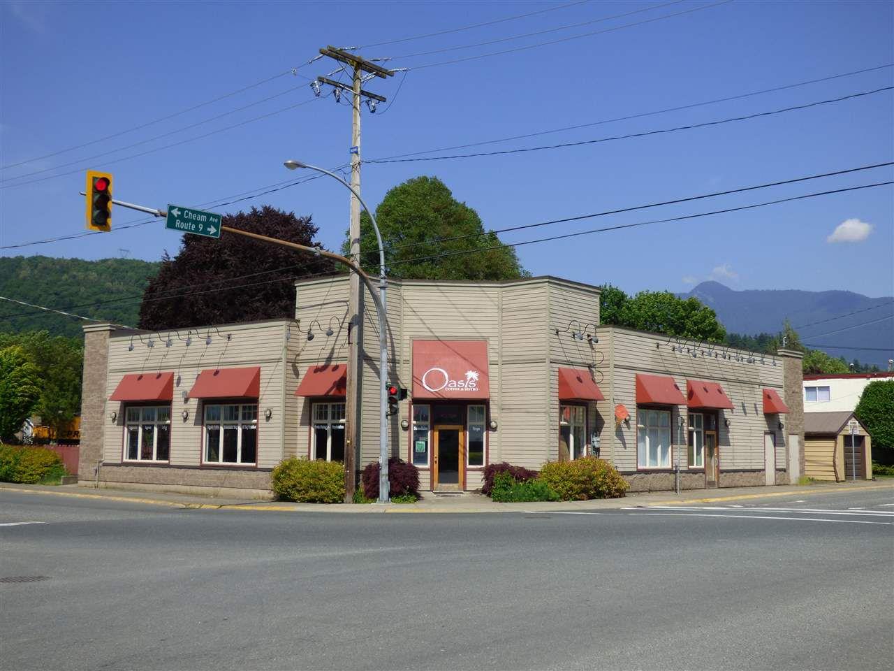 Main Photo: 3 7010 PIONEER Avenue: Agassiz Retail for lease : MLS®# C8009474
