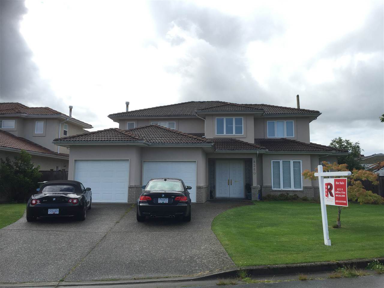 Main Photo: 8360 FAIRHURST Road in Richmond: Seafair House for sale : MLS®# R2072613