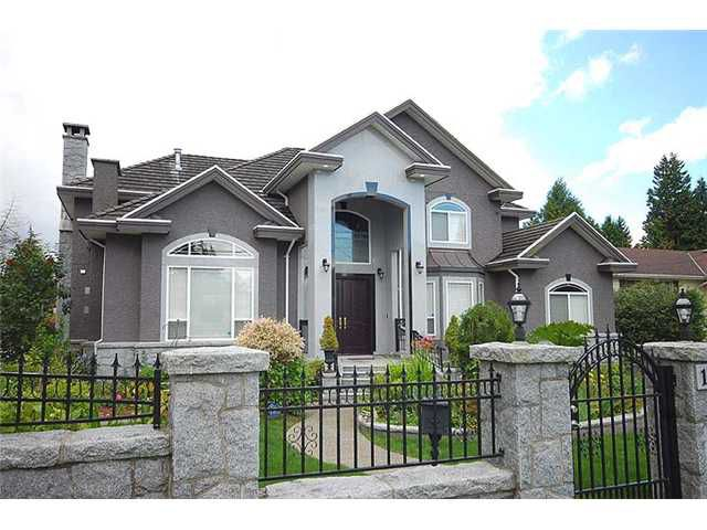 Main Photo: 1132 FOSTER Avenue in Coquitlam: Central Coquitlam House for sale : MLS®# V898136