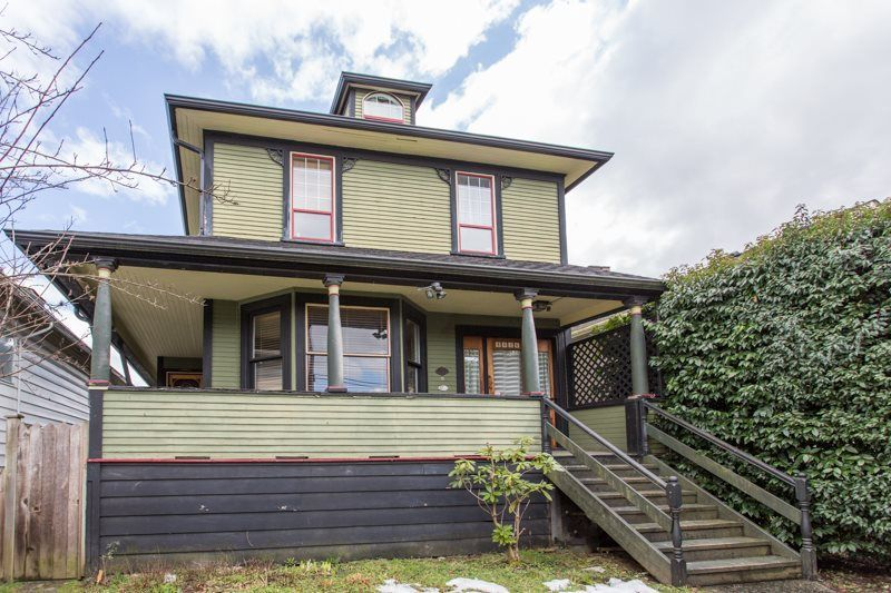 Main Photo: 4616 SLOCAN Street in Vancouver: Collingwood VE House for sale (Vancouver East)  : MLS®# R2244748