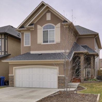 Main Photo: 11 Cranarch Landing SE in Calgary: House for sale : MLS®# C4007991