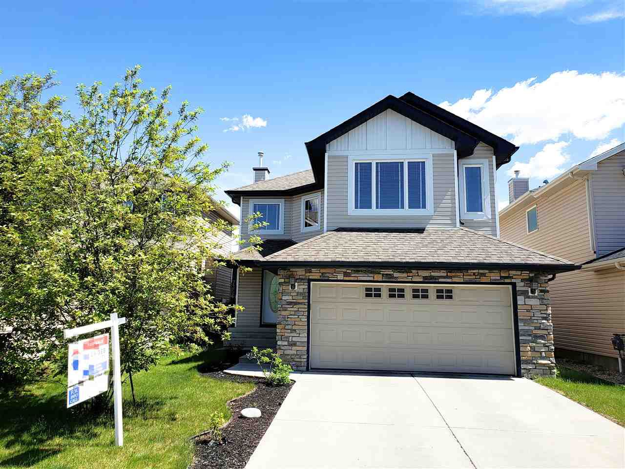Main Photo: 7356 SINGER Way in Edmonton: Zone 14 House for sale : MLS®# E4146744