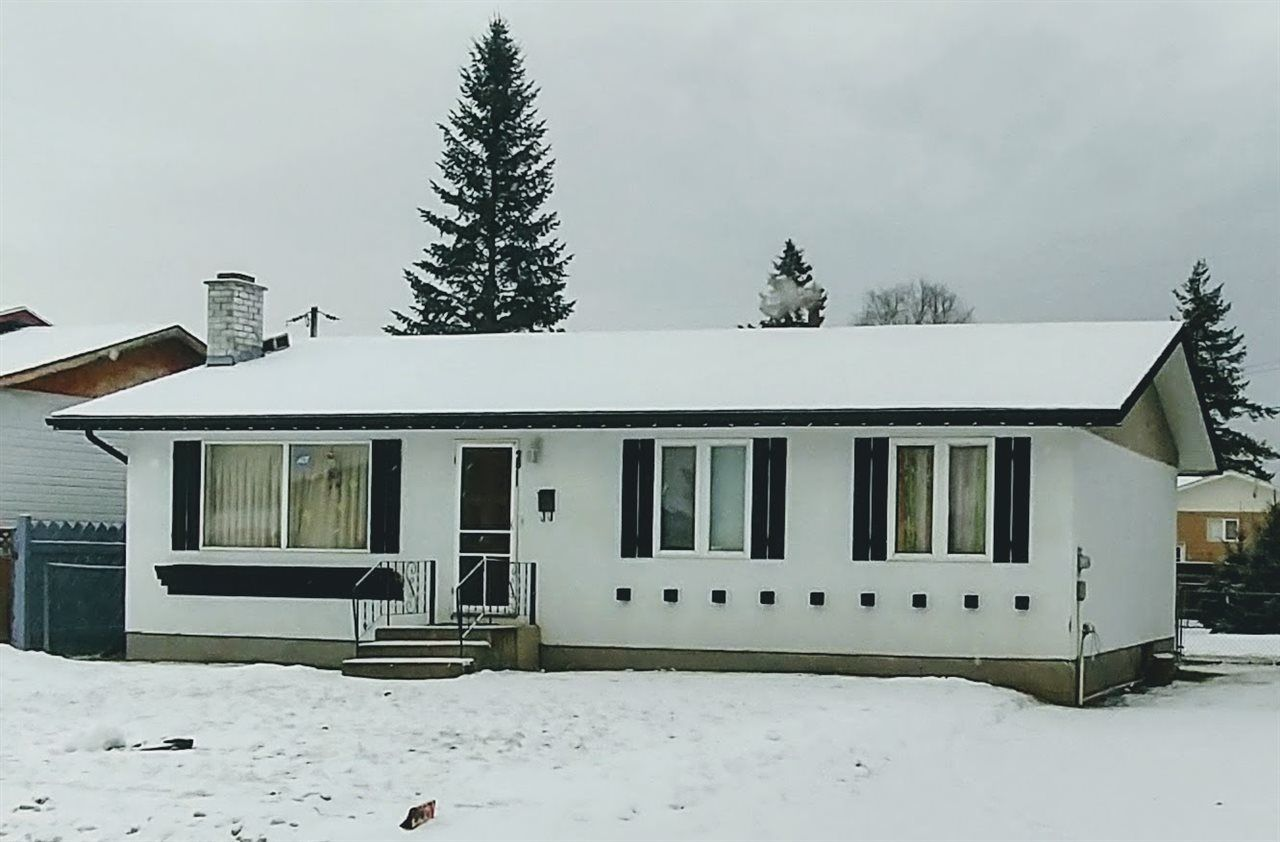 """Main Photo: 2811 ATHLONE Avenue in Prince George: Westwood House for sale in """"WESTWOOD/PINEWOOD"""" (PG City West (Zone 71))  : MLS®# R2227114"""