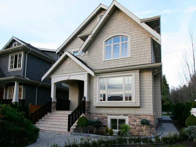 Main Photo: 2405 W 51ST Avenue in Vancouver: S.W. Marine House for sale (Vancouver West)  : MLS®# V1102938