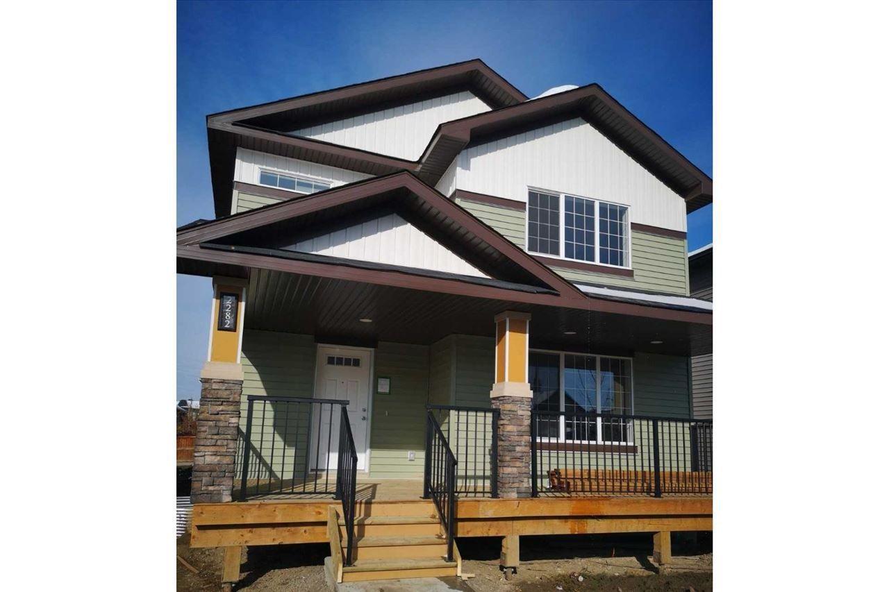 Main Photo: 2282 Aspen Trail: Sherwood Park House for sale : MLS®# E4124899