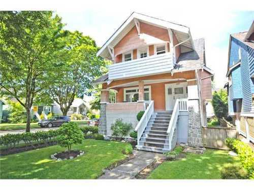 Photo 1: Photos: 2643 BALACLAVA Street in Vancouver West: Kitsilano Home for sale ()  : MLS®# V961104