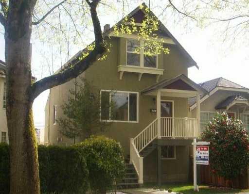 Main Photo: 554 E 21ST AV in : Fraser VE House for sale : MLS®# V531198