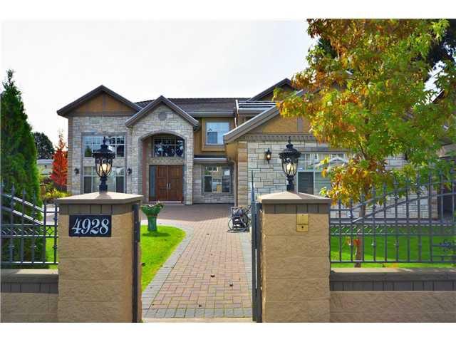 Main Photo: 4928 WINTERGREEN Avenue in Richmond: Riverdale RI House for sale : MLS®# V1027549