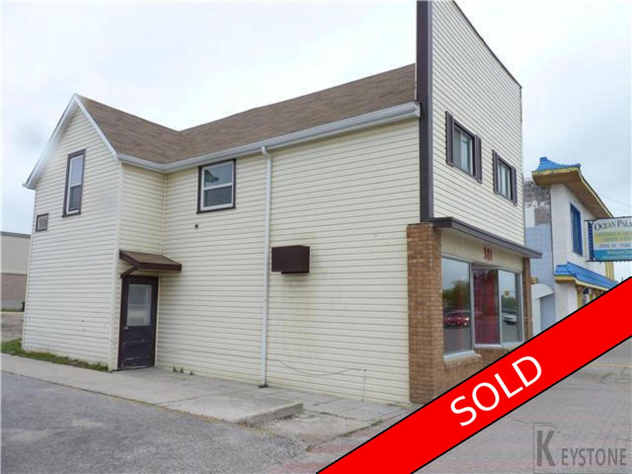 Main Photo: 381 Main ST in Selkirk, MB R1A0z1: Business for sale (1670)  : MLS®# 1713687