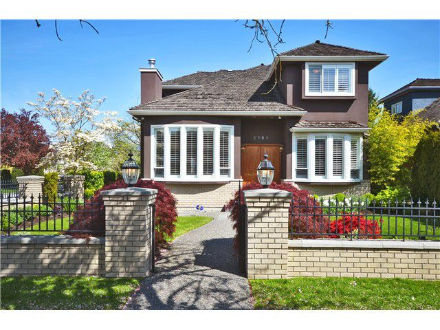 "Main Photo: 2599 W 33RD AV in Vancouver: MacKenzie Heights House for sale in ""MACKENZIE HEIGHTS"" (Vancouver West)  : MLS®# V1005363"