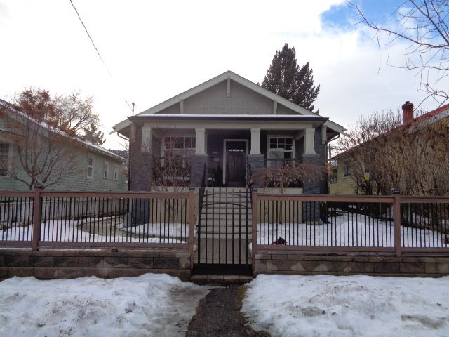 Main Photo: 749 St. Paul Street in Kamloops: South Shore House for sale : MLS®# 132483