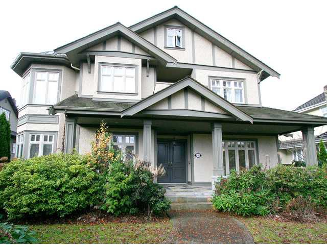 Main Photo: 6891 ANGUS Drive in Vancouver: South Granville House for sale (Vancouver West)  : MLS®# V982702