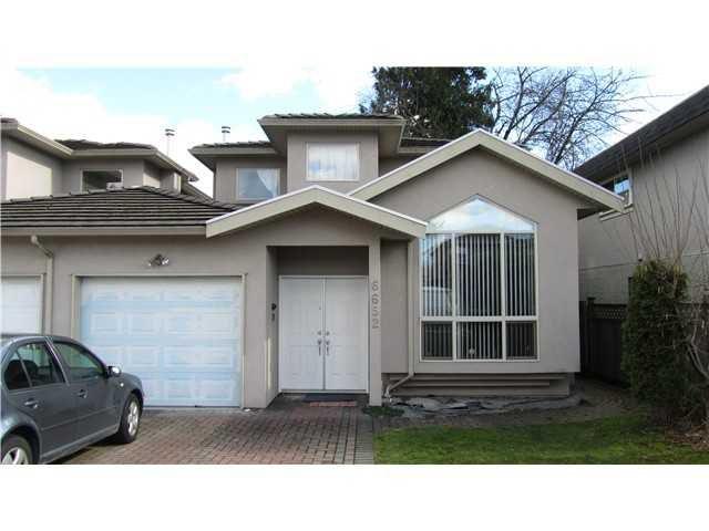 "Main Photo: 6652 RUSSELL Avenue in Burnaby: Upper Deer Lake House 1/2 Duplex for sale in ""UPPER DEER LAKE"" (Burnaby South)  : MLS®# V1025530"