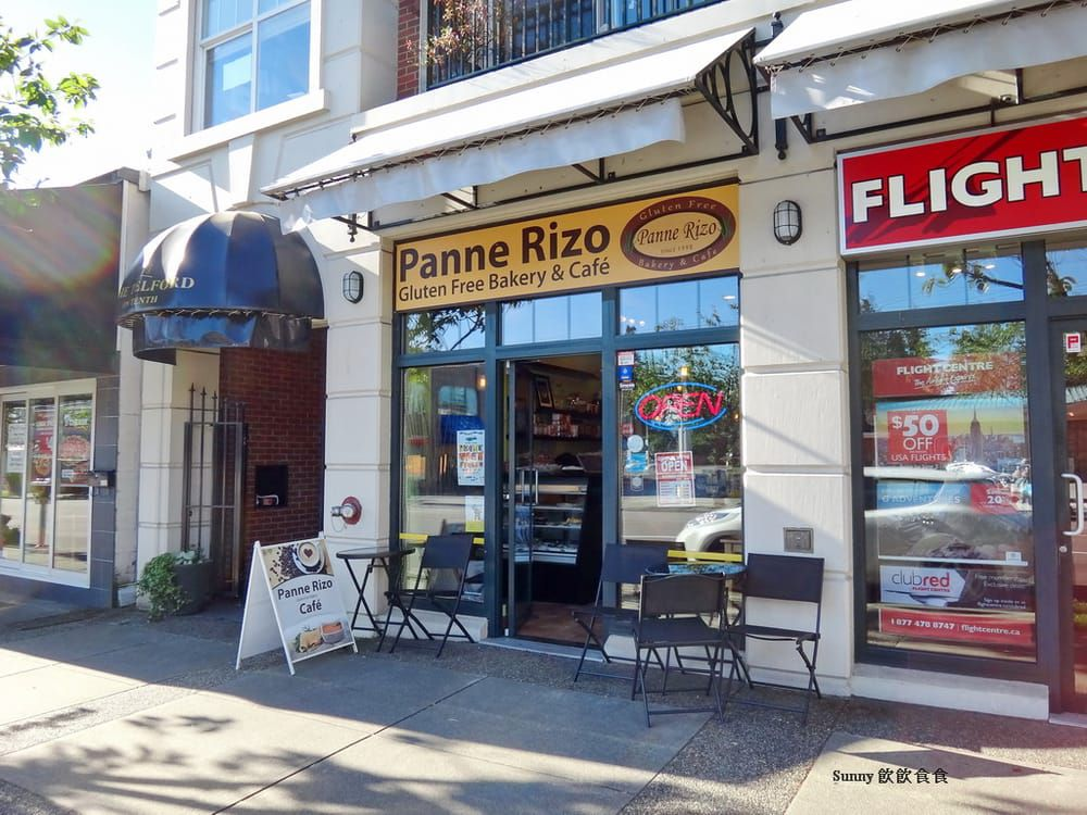 Main Photo: ~ COFFEE SHOP ~ in : Point Grey Business for sale (Vancouver West)  : MLS®# C8010065