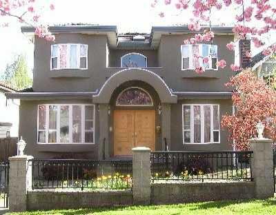 Main Photo: 470 E 22ND AV in Vancouver: Fraser VE House for sale (Vancouver East)  : MLS®# V590136