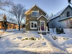 Main Photo: 12977 118 Street in Edmonton: Zone 01 House for sale : MLS®# E4221948