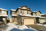 Main Photo: 1156 HAYS Drive in Edmonton: Zone 58 House for sale : MLS®# E4184273