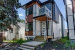 Main Photo: 11438 123 Street in Edmonton: Zone 07 House for sale : MLS®# E4165762