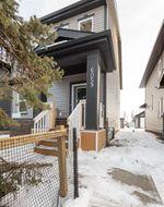 Main Photo: 6059 Naden Landing in Edmonton: Zone 27 House for sale : MLS®# E4186601