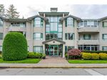 "Main Photo: 205 1569 EVERALL Street: White Rock Condo for sale in ""SEAWYND MANOR"" (South Surrey White Rock)  : MLS®# R2413623"