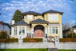 Main Photo: 569 W 65TH Avenue in Vancouver: Marpole House for sale (Vancouver West)  : MLS®# R2424592
