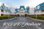 """Main Photo: 302 295 SCHOOLHOUSE Street in Coquitlam: Maillardville Condo for sale in """"Chateau Royale"""" : MLS®# R2438543"""