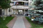 Main Photo: 403 11218 80 Street NW in Edmonton: Zone 09 Condo for sale : MLS®# E4204953