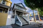 Main Photo: 2022 ONTARIO Street in Vancouver: Mount Pleasant VE House for sale (Vancouver East)  : MLS®# R2487060