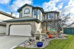Main Photo: 916 PROCTOR Wynd in Edmonton: Zone 58 House for sale : MLS®# E4189208
