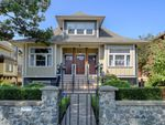Main Photo: 2 2310 Wark Street in VICTORIA: Vi Central Park Row/Townhouse for sale (Victoria)  : MLS®# 414850