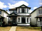 Main Photo: 823 GRAYDON Court in Edmonton: Zone 58 House for sale : MLS®# E4155829