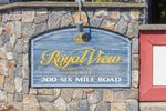 Main Photo: 26 300 Six Mile Road in VICTORIA: VR Six Mile Townhouse for sale (View Royal)  : MLS®# 406288