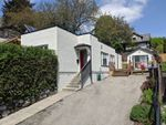 """Main Photo: 327 LOUELLEN Street in New Westminster: Uptown NW House for sale in """"Brow of the Hill"""" : MLS®# R2264007"""